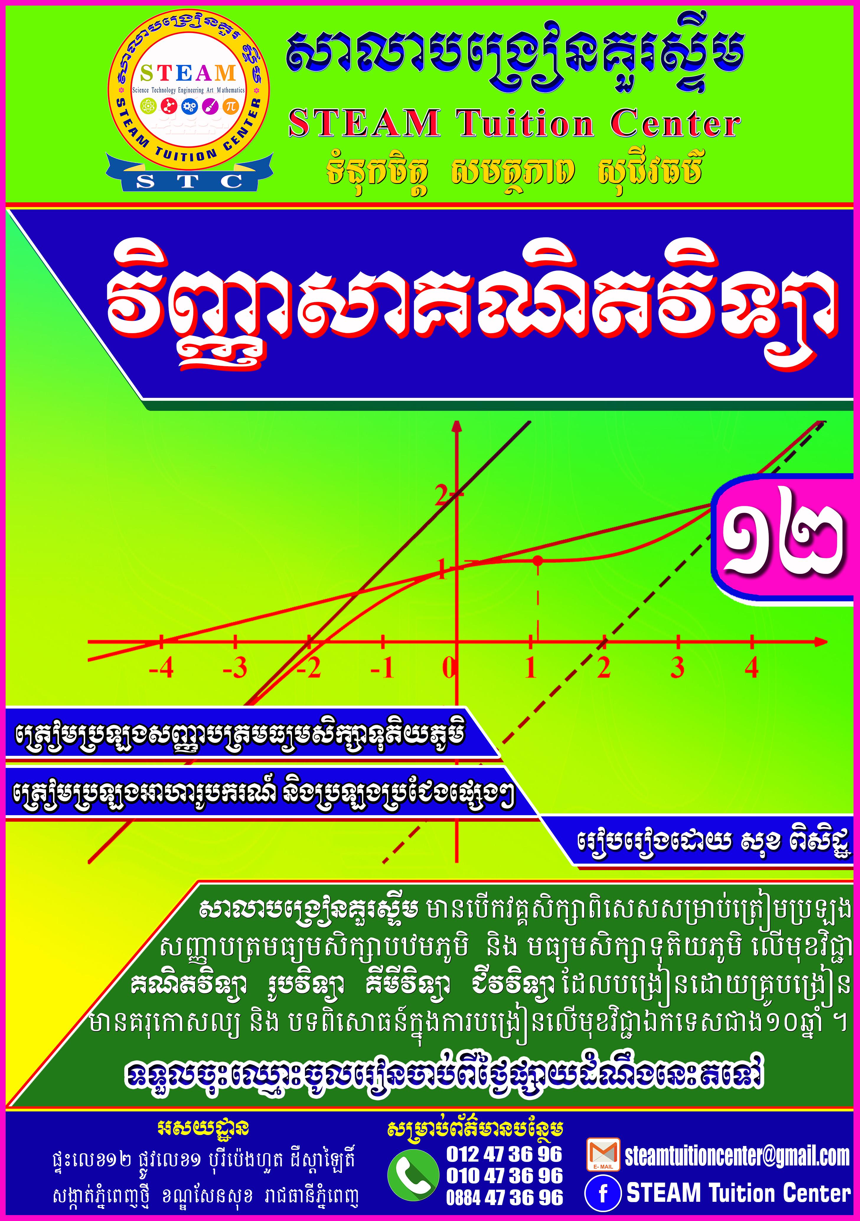 1.Cover for .jpg